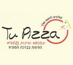 טו פיצה