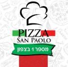 פיצה סאן פאולו