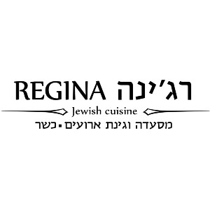רג'ינה