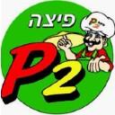 פיצה פי 2
