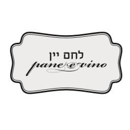 לחם יין