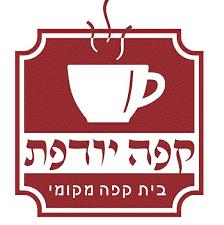 קפה יודפת