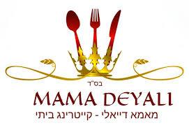 Mama Deyali