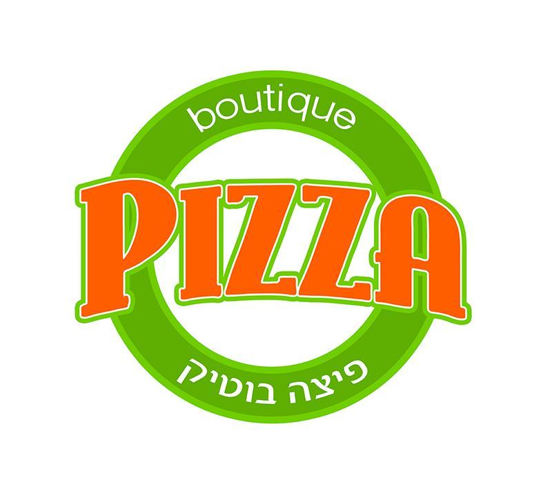 פיצה בוטיק 44