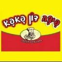 פיצה דון פאפא