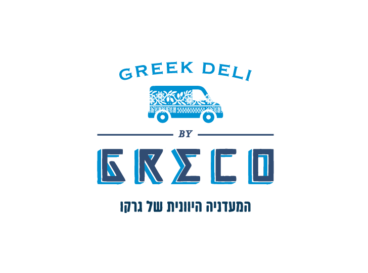 Greek Deli By GRECO