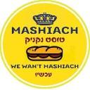 Mashiah toast