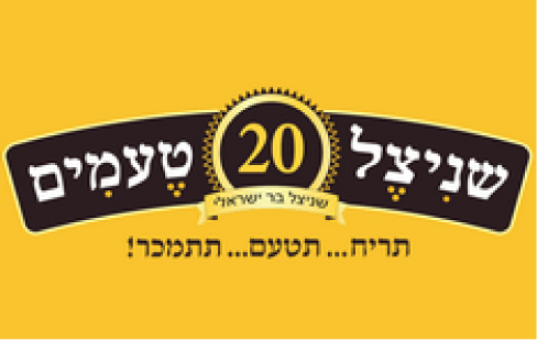 schnitzel 20 flavor