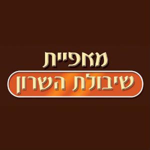 Shibolet Hasharon