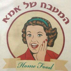 המטבח של אמא