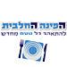 Hapina Hahalavit