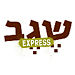 Segev Express